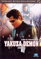 Yakuza Demon (Kikoku)