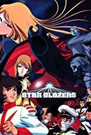 Star Blazers (Season 01) (Star Blazers (Season 01))