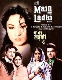 Main Bhi Ladki Hoon - Poster / Capa / Cartaz - Oficial 1