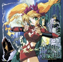 Shamanic Princess - Poster / Capa / Cartaz - Oficial 2