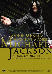 Michael Jackson Commemorated - Poster / Capa / Cartaz - Oficial 1