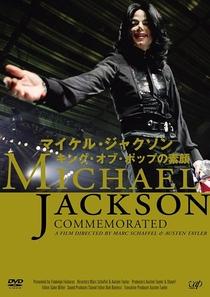 Michael Jackson Commemorated - Poster / Capa / Cartaz - Oficial 1