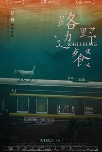 Kaili Blues - Poster / Capa / Cartaz - Oficial 1