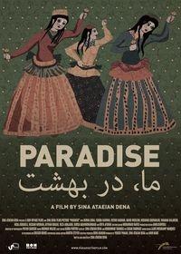 Paraíso - Poster / Capa / Cartaz - Oficial 1