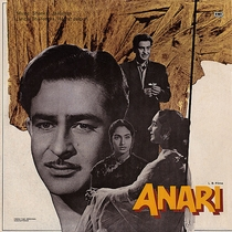 Anari - Poster / Capa / Cartaz - Oficial 1