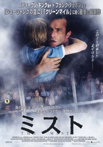 O Nevoeiro - Poster / Capa / Cartaz - Oficial 12