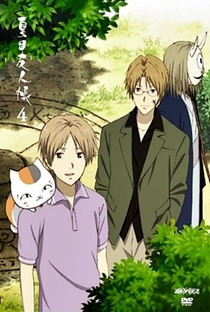 Natsume Yuujinchou (1ª Temporada) - Poster / Capa / Cartaz - Oficial 3