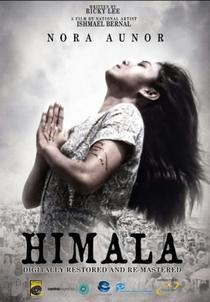 Himala - Poster / Capa / Cartaz - Oficial 1