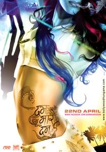 Dum Maaro Dum - Poster / Capa / Cartaz - Oficial 2