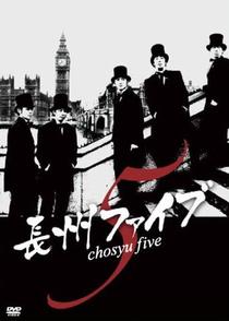 Chosyu Five  - Poster / Capa / Cartaz - Oficial 1