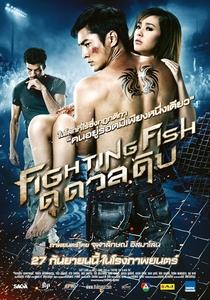 Fighting Fish - Poster / Capa / Cartaz - Oficial 2