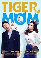 Tiger Mom (Tiger Mom, 虎妈猫爸)