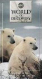 (ABC) Mundo da Descoberta - Poster / Capa / Cartaz - Oficial 38