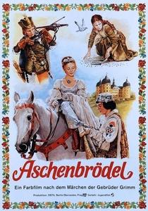 Três Nozes para Cinderela - Poster / Capa / Cartaz - Oficial 1