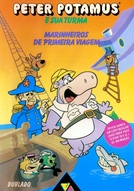 Peter Potamus e Sua Turma (The Peter Potamus Show)