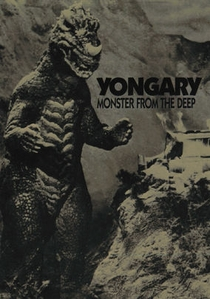 Yongary, Monster from the Deep - Poster / Capa / Cartaz - Oficial 2