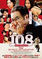 108: Revenge and Adventure of Goro Kaiba (108: Kaiba Gorô no fukushû to bôken)