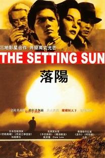 The Setting Sun - Poster / Capa / Cartaz - Oficial 4