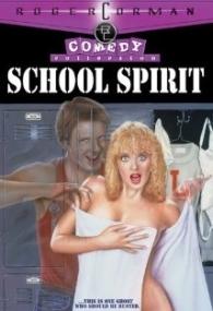School Spirit - Poster / Capa / Cartaz - Oficial 1