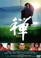 Zen (Zen)