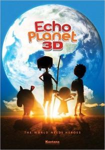 Eco Planet 3D - Poster / Capa / Cartaz - Oficial 1