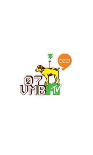 MTV Video Music Brasil | VMB 2007 - Poster / Capa / Cartaz - Oficial 1