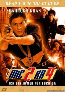 One 2 Ka 4 - Poster / Capa / Cartaz - Oficial 1