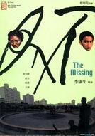 O Desaparecido (Bu jian)