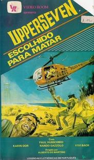 Upperseven - Escolhido para Matar - Poster / Capa / Cartaz - Oficial 3