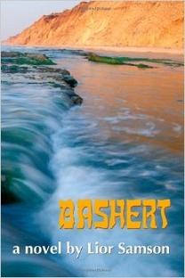 Bashert - Poster / Capa / Cartaz - Oficial 1
