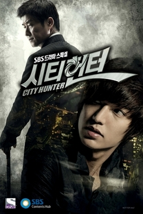 City Hunter - Poster / Capa / Cartaz - Oficial 4