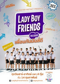 Lady Boy Friends The Series - Poster / Capa / Cartaz - Oficial 1