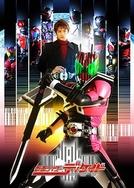 Kamen Rider Decade (Mask Rider Decade)