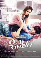 Emergency Couple (eunggeupnamnyeo)