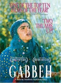 Gabbeh - Poster / Capa / Cartaz - Oficial 3