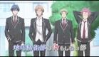 TVアニメ「美男高校地球防衛部LOVE!」PV第1弾