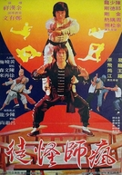 Tai Chi: O Kung Fu da morte (Tai Chi Shadow Boxing)