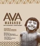 Ava Marandu - Os Guarani Convidam (Ava Marandu - Os Guarani Convidam)