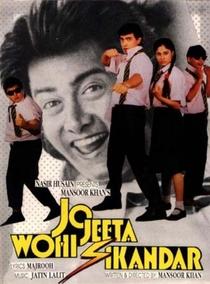 Jo Jeeta Wohi Sikandar - Poster / Capa / Cartaz - Oficial 1
