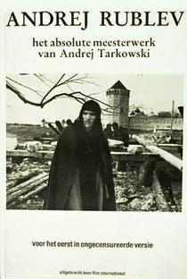 Andrei Rublev - Poster / Capa / Cartaz - Oficial 6