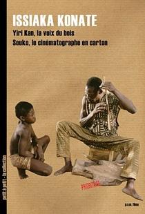 Souko - Poster / Capa / Cartaz - Oficial 1