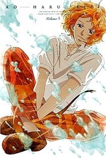 Ao Haru Ride - Poster / Capa / Cartaz - Oficial 7