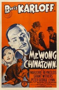Mr. Wong no Bairro Chinês - Poster / Capa / Cartaz - Oficial 1