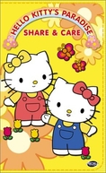 O Paraíso de Hello Kitty - Kitty Linda (Hello Kitty's Paradise - Pretty Kitty)
