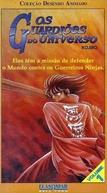 Os Guardiões do Universo (Kojiro)