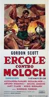 Hércules - O Conquistador (Ercole contro Moloch)