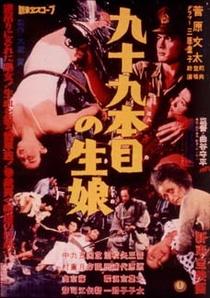 Blood Sword of the 99th Virgin - Poster / Capa / Cartaz - Oficial 1