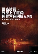 The Midnight After (Na yeh ling san, ngo joa seung liu Wong Gok hoi wong dai bou dik hung Van)