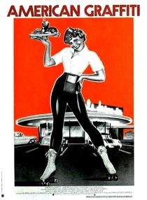 Loucuras de Verão - Poster / Capa / Cartaz - Oficial 5