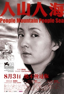 People Mountain People Sea - Poster / Capa / Cartaz - Oficial 3